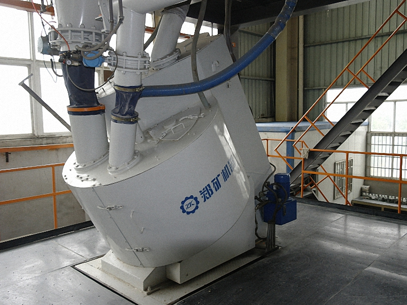 ZKL Series Pan Granulator