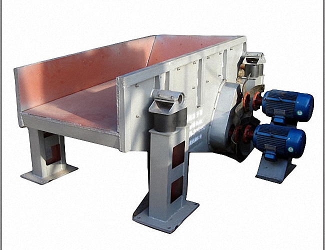 Vibration Grizzly Feeder
